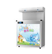 幼儿园专用直饮水机2AUF(2)