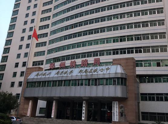 郑州铁路局安装一批FY-9KS节能饮水机