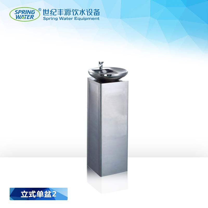 饮水台立式单盆2