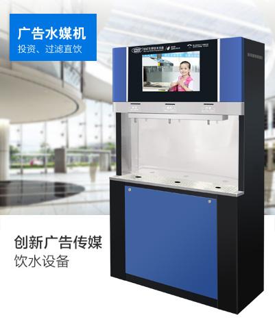 新款高端租赁直饮水机150